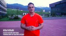 """Embedded thumbnail for """"Дети рисуют мир"""" - 20 лет! Поздравляет Илья Ильин"""