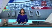 "Embedded thumbnail for ""Дети рисуют мир. Казахстан"" отправляется в Париж"