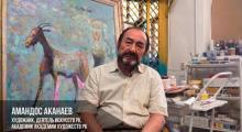 "Embedded thumbnail for ""Дети рисуют мир"" - 20 лет! Поздравляет Амандос Аканаев"