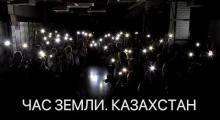 "Embedded thumbnail for ""Дети рисуют мир"" в акции - ""Час Земли"", 2019"