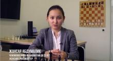 "Embedded thumbnail for ""Дети рисуют мир"" - 20 лет! Поздравляет Жансая Абдумалик"