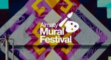 "Embedded thumbnail for ""MURAL FEST"", 2018. Как это было..."