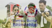 "Embedded thumbnail for ""Дети рисуют мир"" - 20 лет! Поздравляет Мурат Мутурганов"