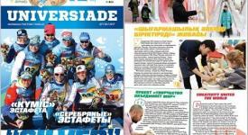 "Embedded thumbnail for Фестиваль творчества ""Спорт объединяет мир"""