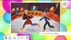 "Embedded thumbnail for Городская цифровая галерея ""Дети рисуют мир"""